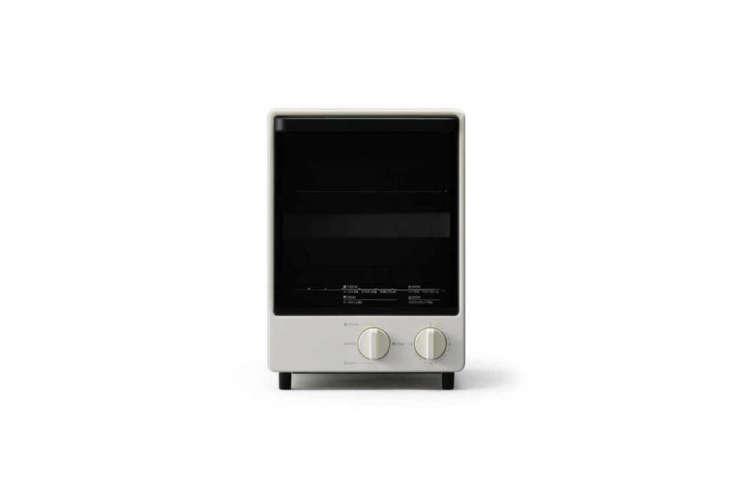 Muji Fukasawa MOMA Vertical Toaster Oven